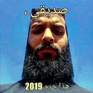 Wallah Habibi