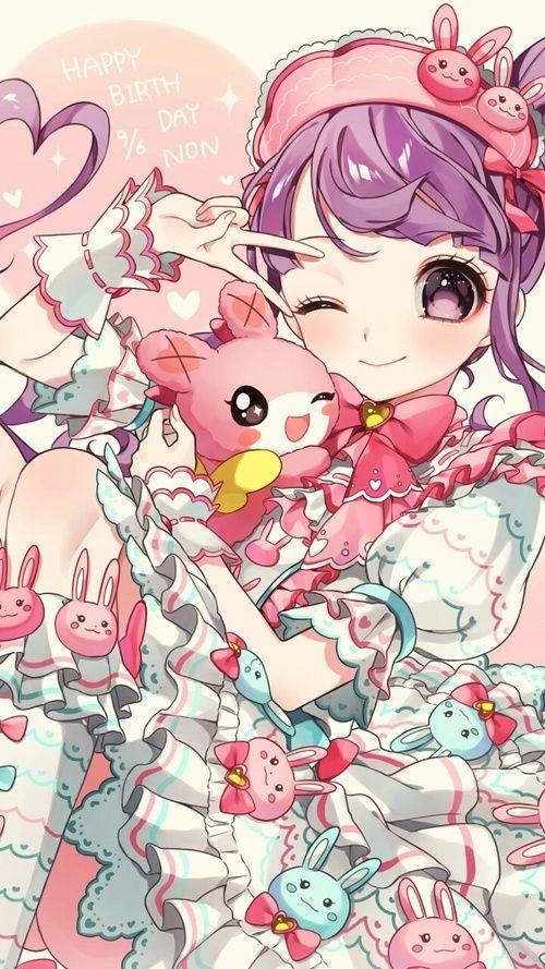 Full hairy japanese babygirl miku first time — 3