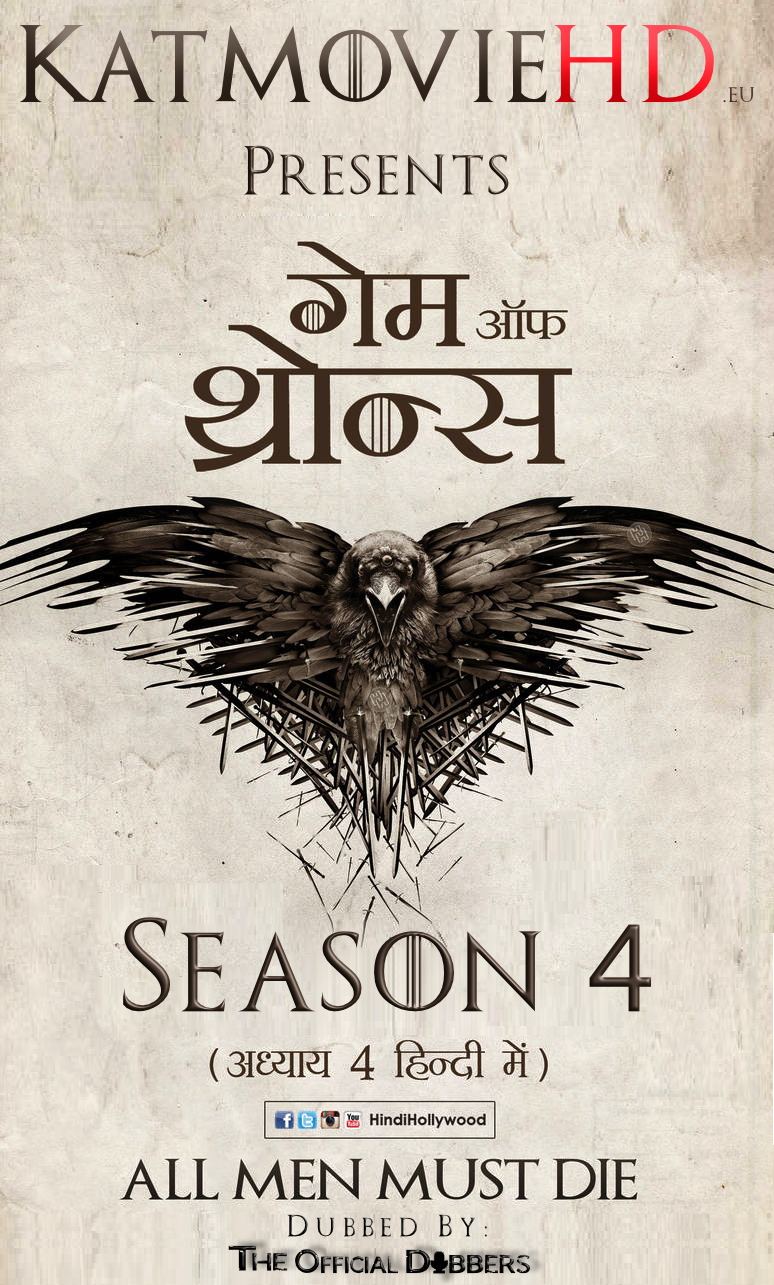 Game Of Thrones S04 Hindi Complete x264 | Hevc 10Bit HD