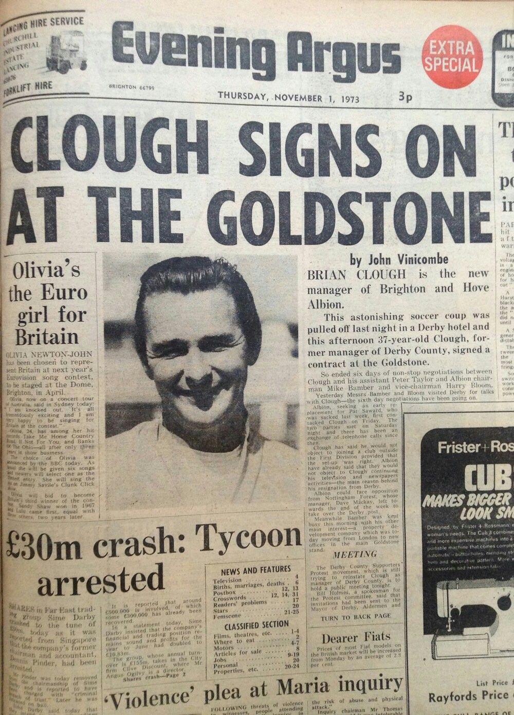 Brian clough takes over as brighton manager in nov 1973