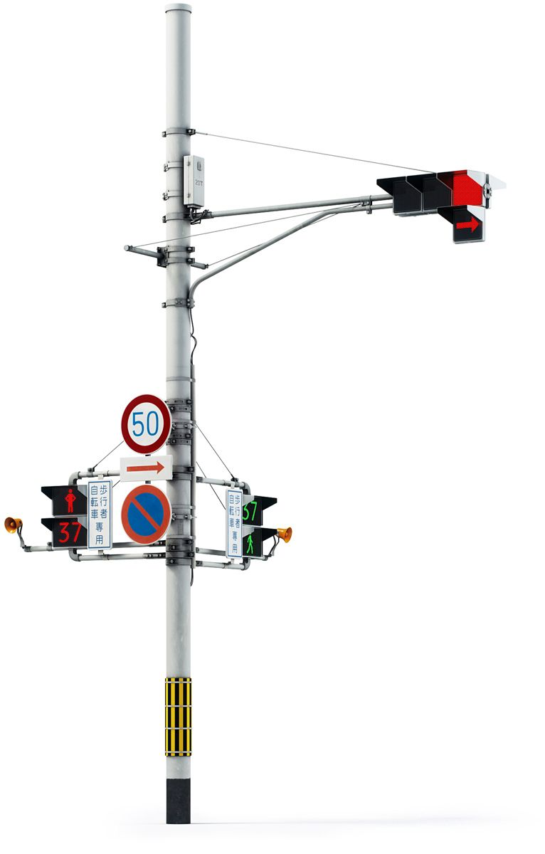 Luxofor Design Concept Traffic Light Concept Design Lighting Design