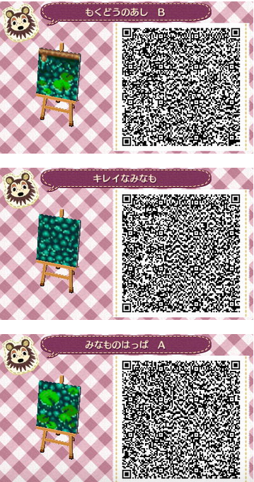Pin By Jojo On Animal Crossing Qr Animal Crossing Acnl Qr Codes