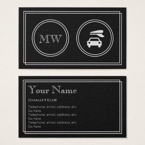 Silent Movie Chauffeur Business Cards Zazzle Com Printing Business Cards Silent Movie Business Cards