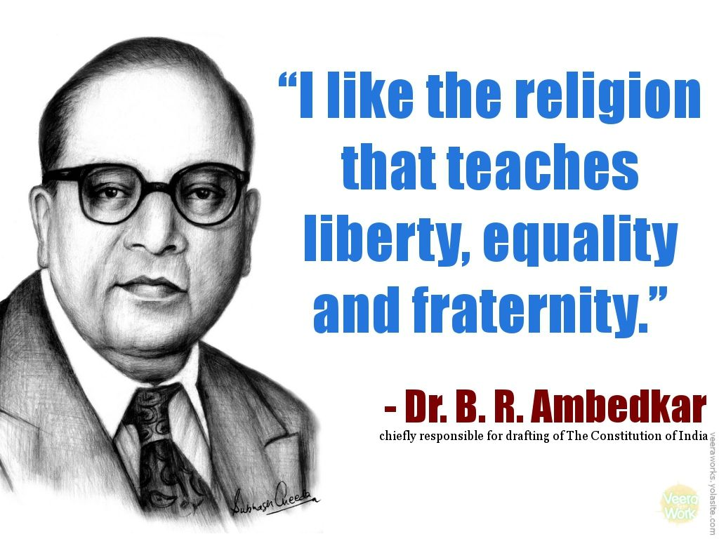 My memories and experiences of Babasaheb Dr. B.R. Ambedkar & his contribution to nation