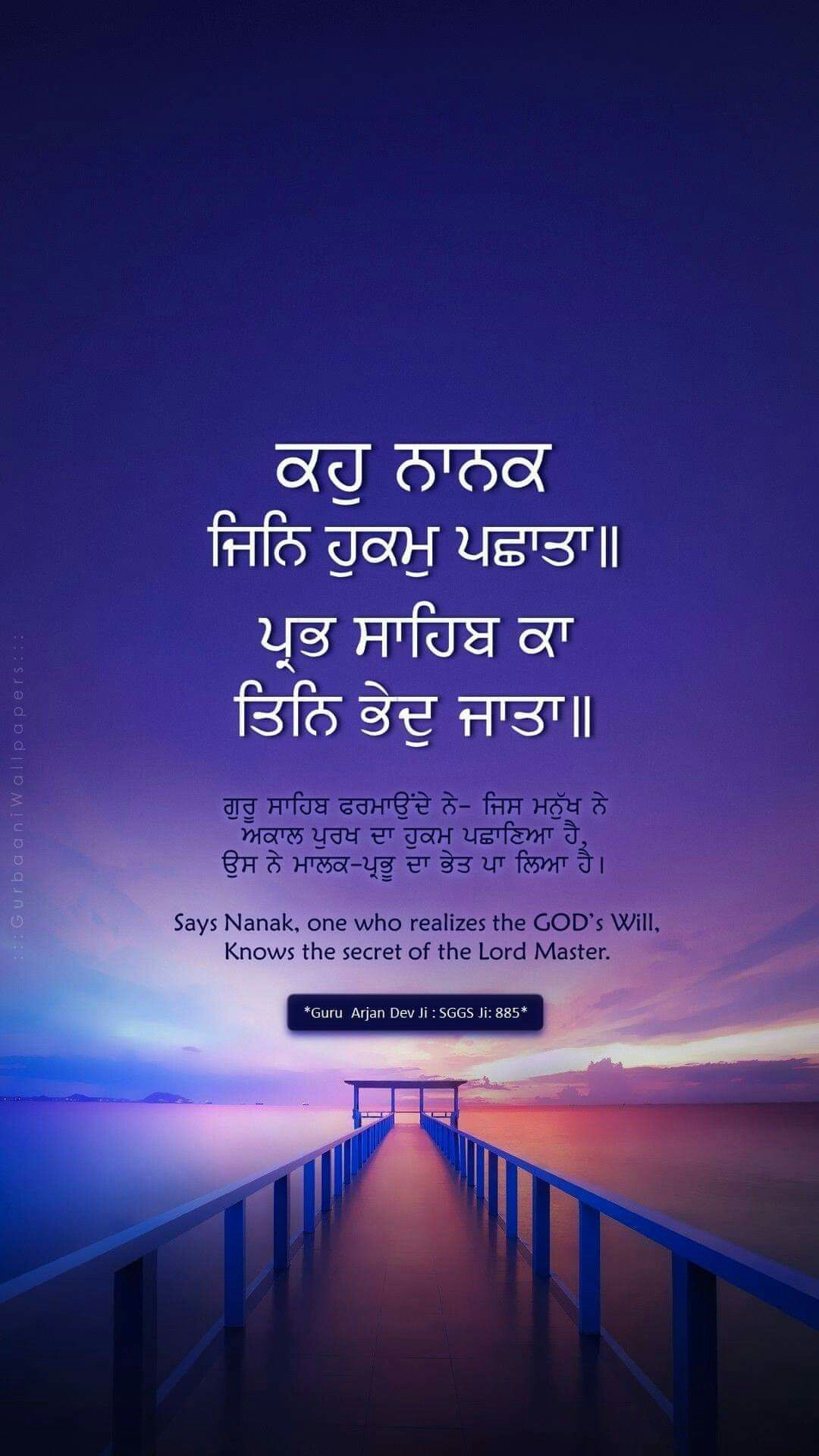 Pin By Entrepreneur On Sri Guru Granth Sahib Ji Quotes Waheguru Ji Satnam Ji Gurbani Quotes Devotional Quotes Guru Quotes