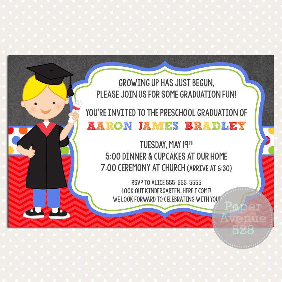 Boys Graduation Invitations-Chalkboard- Premade Card Invite ...