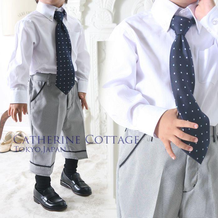 男の子 ボーイズニットベスト4点スーツセット ネクタイ ズボン シャツ 結婚式 発表会 キャサリンコテージ 子供ドレス ワンピース スーツ スーツ
