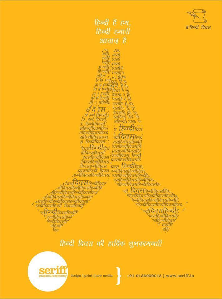 Download Hindi Diwas! #hindi #language #hindustan #India ...