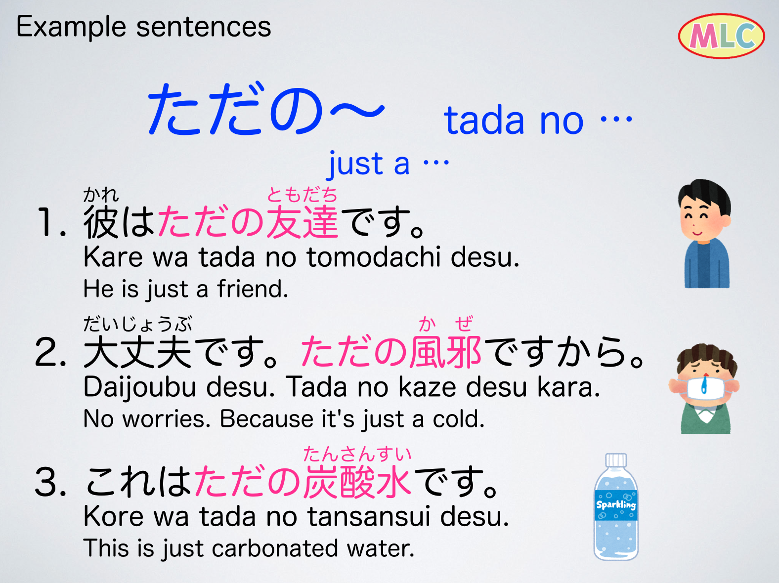 Example Sentences Tada No