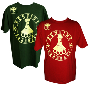 VERY COOL SHIRTS! Genuine Poundahz Shirt -The Best Choice in Green ...