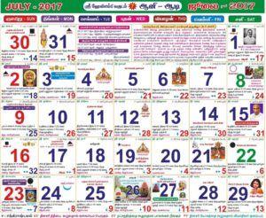Tamil panchangam calendar 2017 rahu kalam and yama gandam details tamil panchangam calendar 2017 rahu kalam and yama gandam details urtaz Images