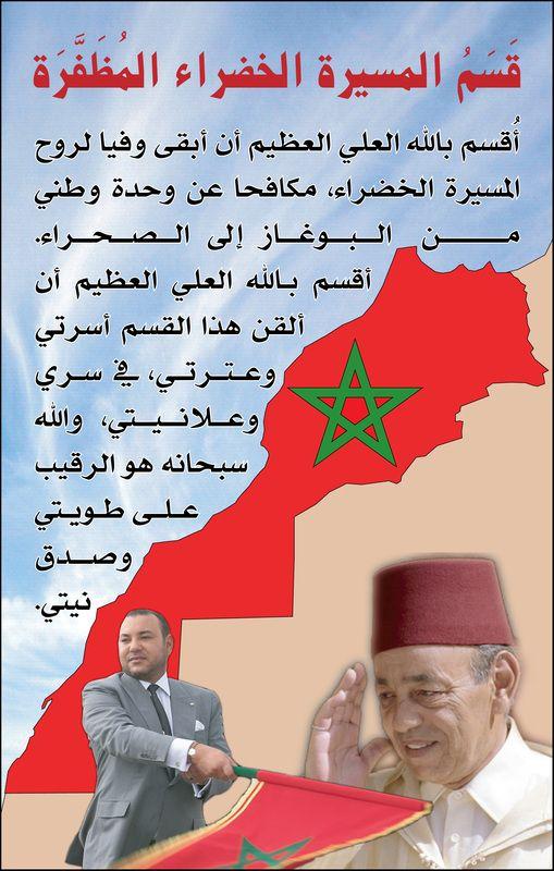 رجل سلطة من الجيل الجديد سئم من مقولة مغربية الصحراء عبر التاريخ