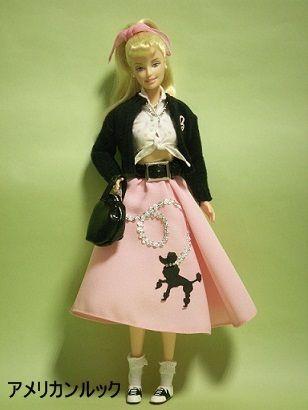 『戦後日本のファッションと色彩の変化!』 1950年代|心を