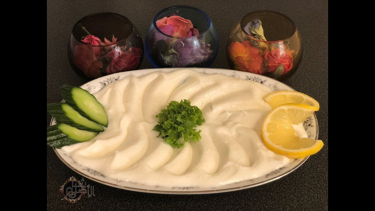 طريقة عمل كريم الثوم مع سر طعمة مايونيز المطاعم بدون بيض Cooking Recipes Food Savory Appetizer