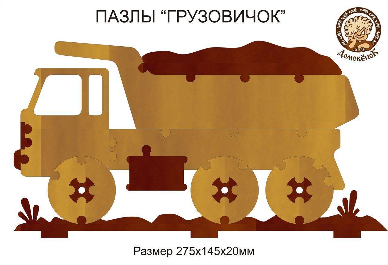 схема чертежи выпиливанием лобзиком автомобилей
