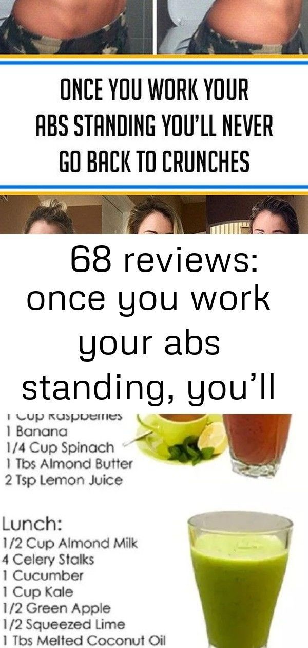 ★★★★★ 68 reviews: Once You Work Your Abs Standing, You'll Never Go Back to Crunches | When it comes...