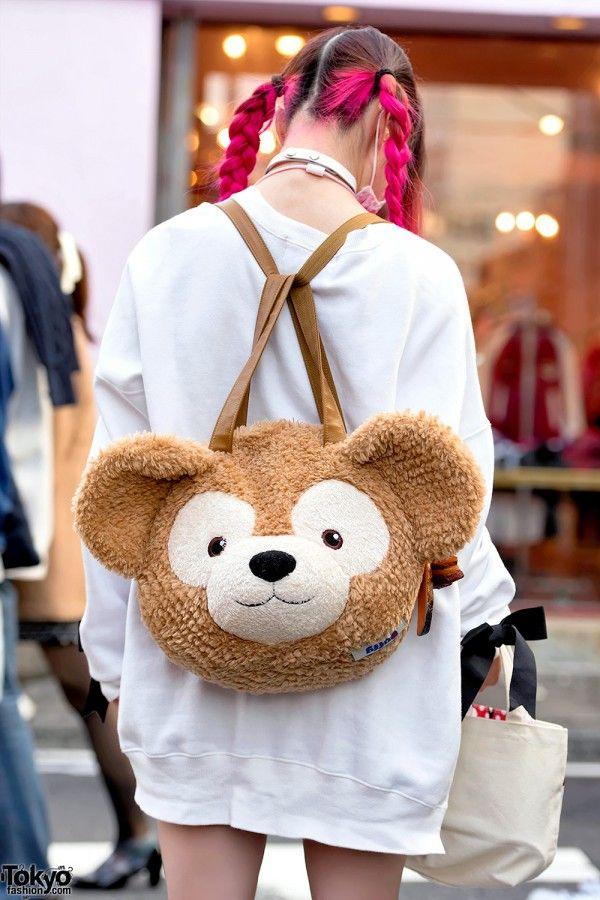 Duffy Bear Backpack  b63709b4f64c