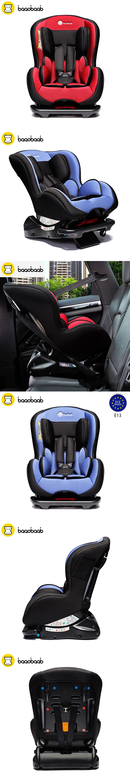 BAAOBAAB 2 In 1 Baby Convertible Car Seat Group 0 Portable