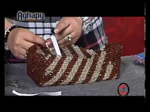 شطارتك X مهارتك استخدام الخرز لعمل اشكال فنيه الجزء الاول Beaded Boxes Beaded Crafts Beaded Purses