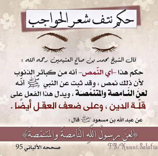 Rania Soltan Google Islamic Phrases Islam Facts Islamic Quotes