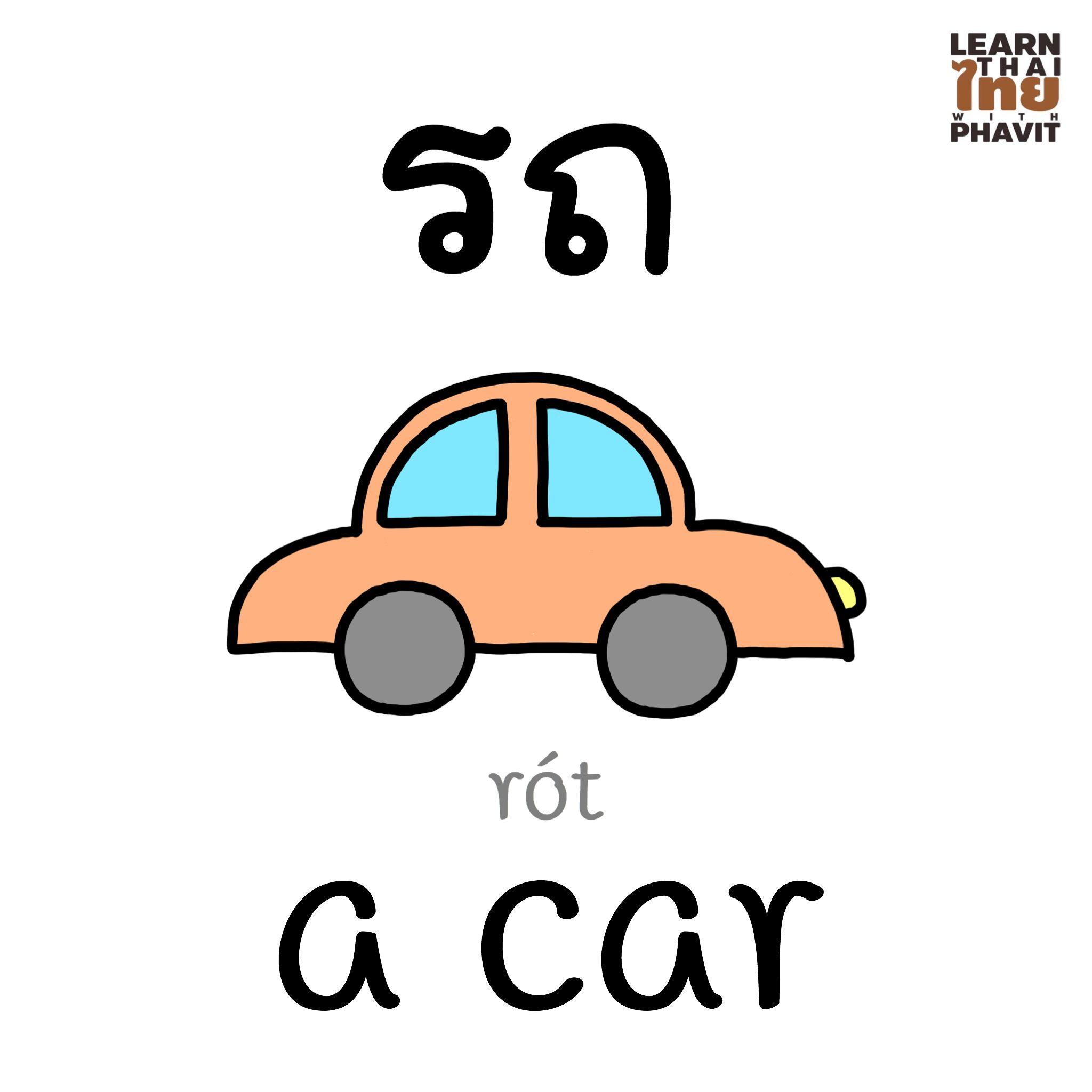 Learn Thai With Phavit