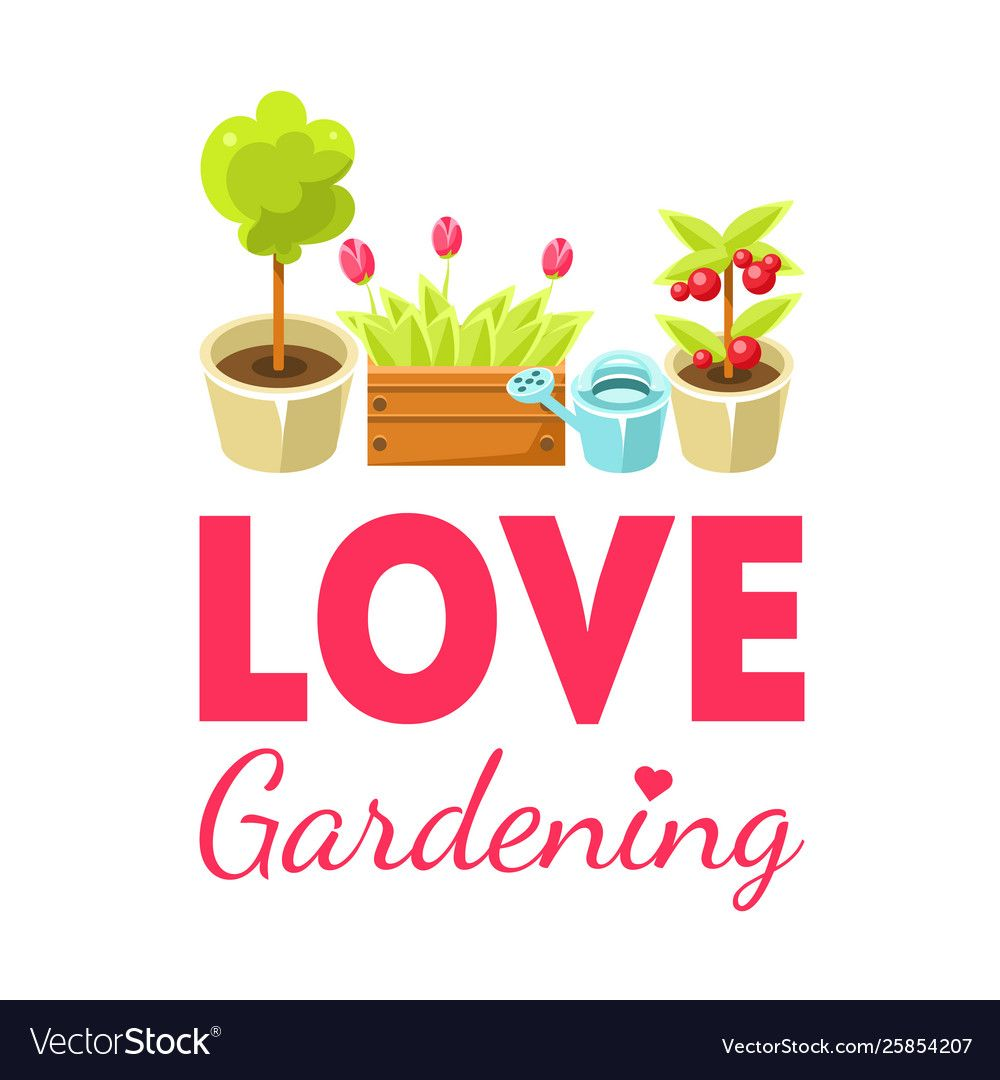 Love Gardening Banner Template With Home Plants Vector Image Aff Banner Template Love Gardening Ad Plant Vector Love Garden Aesthetic Art