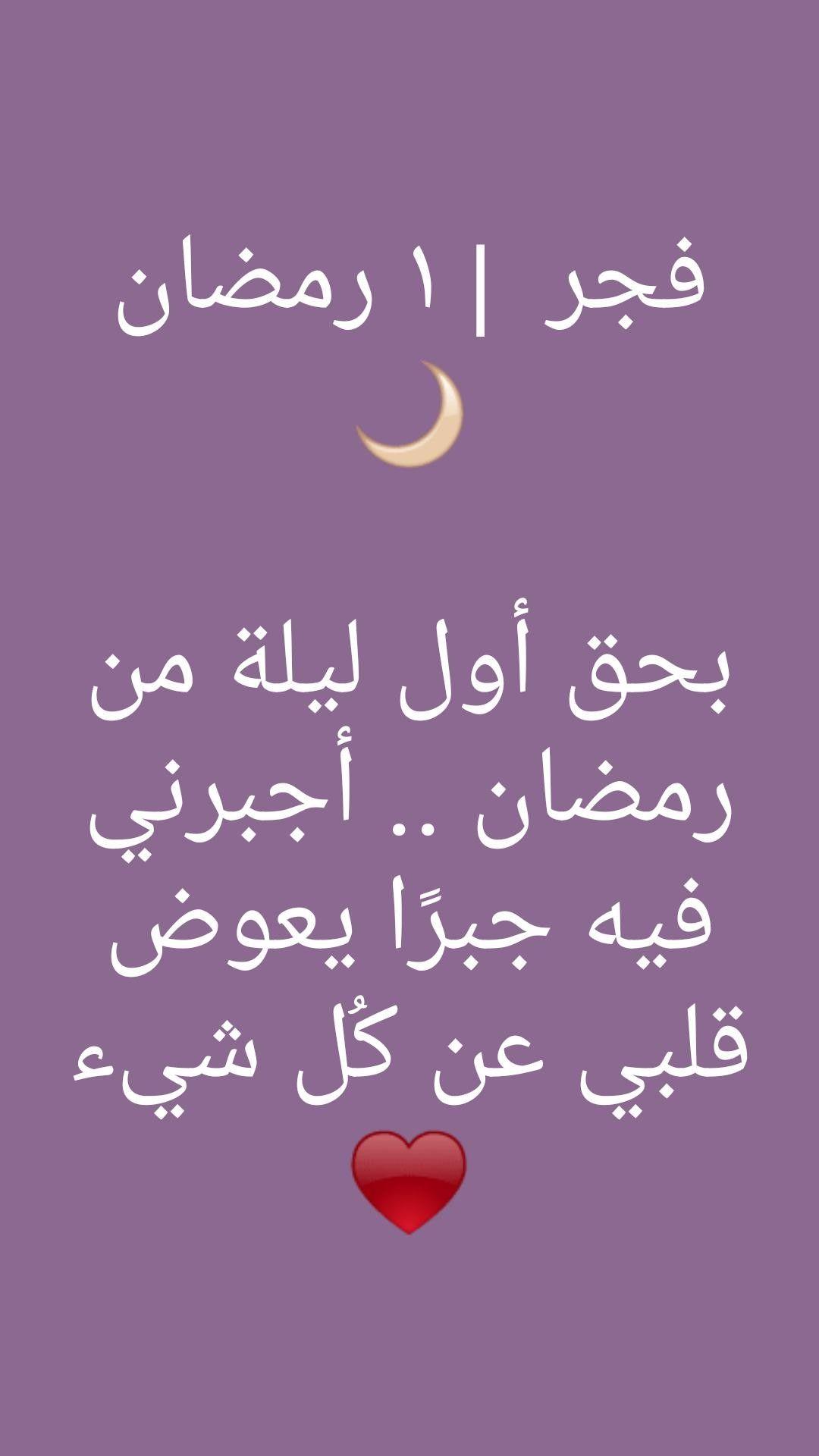 Pin By The Way To Live On Allah The Omniscient Ramadan Good Morning Arabic Ramadan Decorations