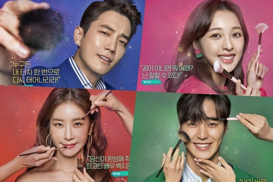 Touch Cast Of Makeup Artists And Top Stars Reveal Their Motivations And More In Posters Soompi Becoming A Makeup Artist Makeup Artist Top Makeup Artists