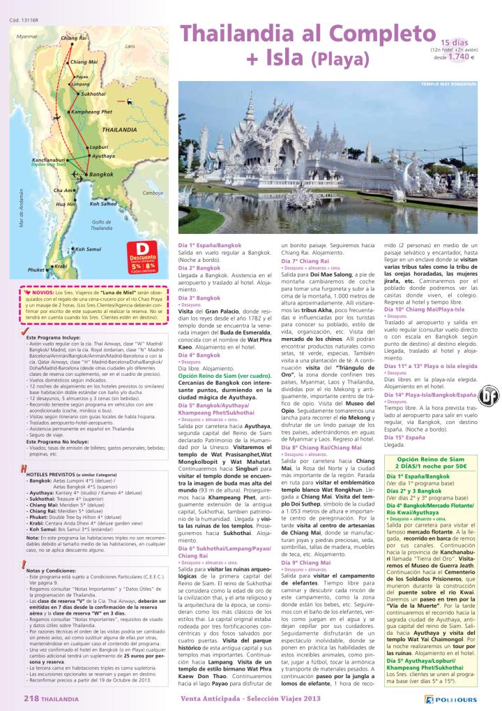 THAILANDIA al Completo+Isla, dto. desde 8%: +90 días, sal. 6/06 al 31/12 (15d/12n) desde 1.740€ - http://zocotours.com/thailandia-al-completoisla-dto-desde-8-90-dias-sal-606-al-3112-15d12n-desde-1-740e/