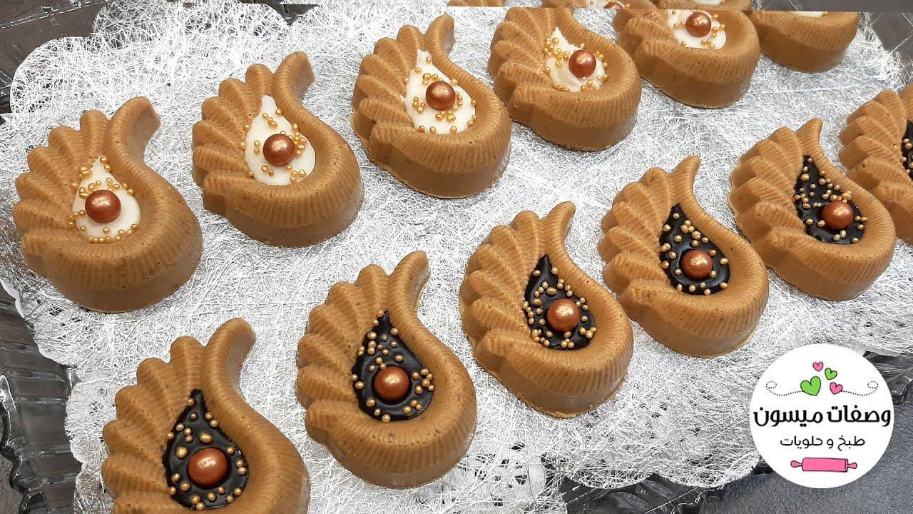 حلوى بثلاث مكونات فقط و بدون فرن و تجي طرية بزاف حلويات 2020 حلويات العيد 2020 Youtube Moroccan Desserts Food Desserts