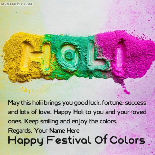 Write your name on Beautiful Happy Holi Wishes picture in