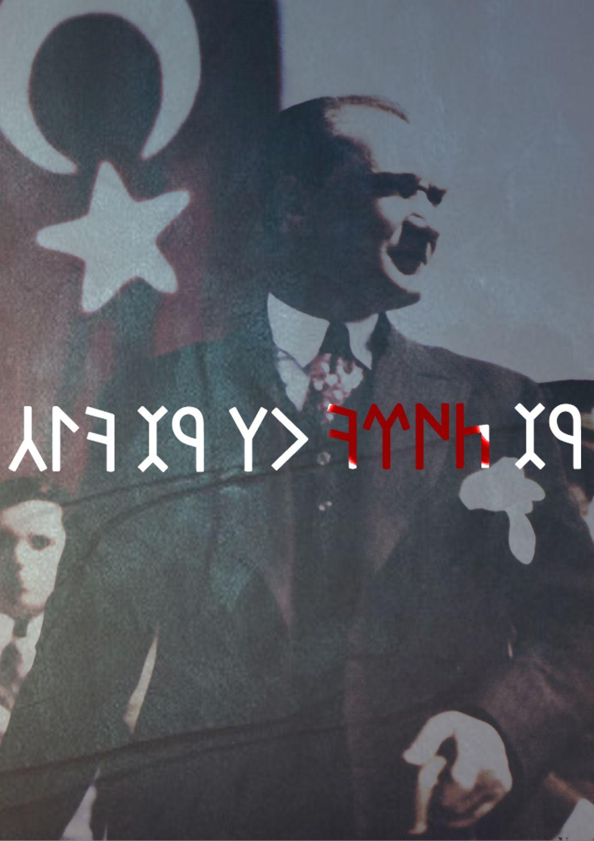 ; Ya Türk ol ya hiç