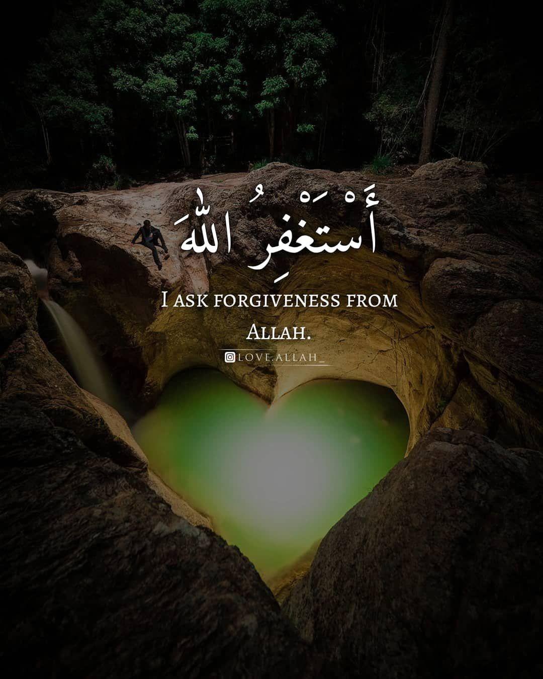 أستغفر الله Islamic Love Quotes Beautiful Islamic Quotes Islamic Quotes
