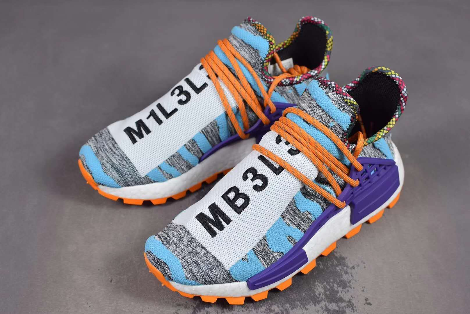 ec866f6c4 Pharrell Williams x Adidas Afro NMD Hu Trail Solar Pack Release Date ...
