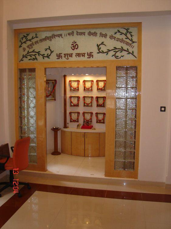 Prayer Room Interior Design Photos In Apartment Villa