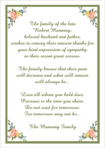 Border Sympathy Bereavement Flower Cards Bereavement Sympathy - memorial service invitation wording