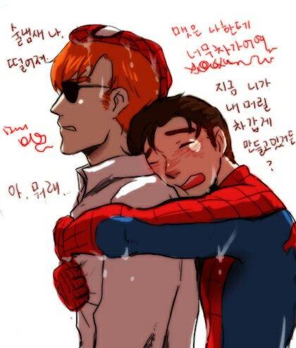 Spideydevil   Matt Murdock x Peter Parker   OTP   Daredevil