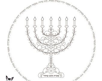 Star Of David Jewish Printable Coloring Page Template Magen David