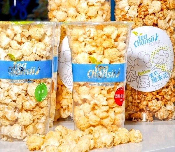 The Popcorn Fever at Tea Chansii, Tropicana Mall