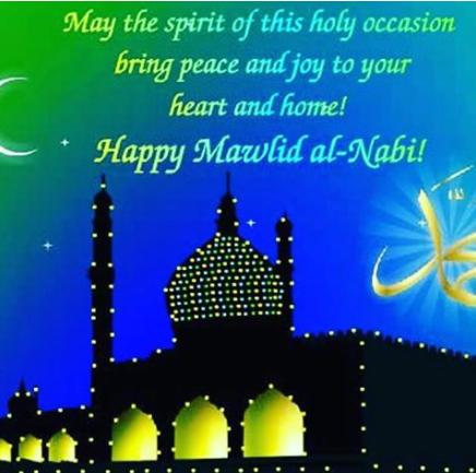 Eid E Milad Un Nabi Wishes Images Quotes Eid Milad Un Nabi Images