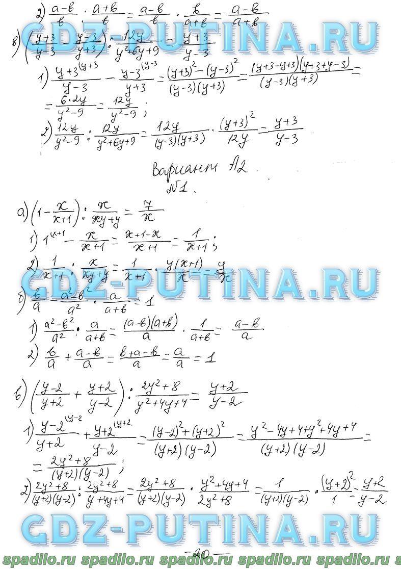 Домашняя работа 4 класс английский b jktnjd crfxfnm tcgkfnyj