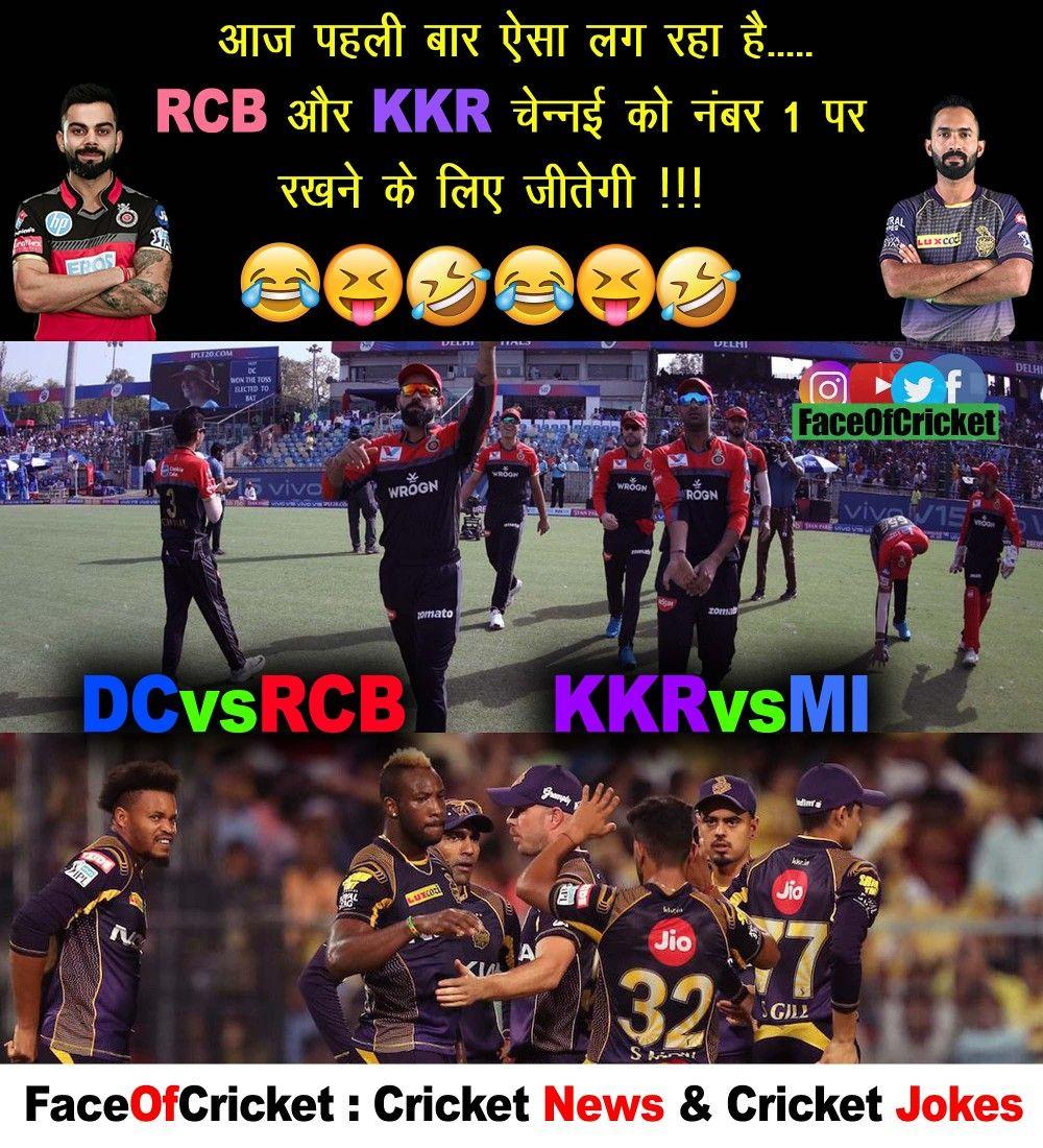 Rcb Kkr Win For Csk Face Of Cricket Face Cricket News Cricket