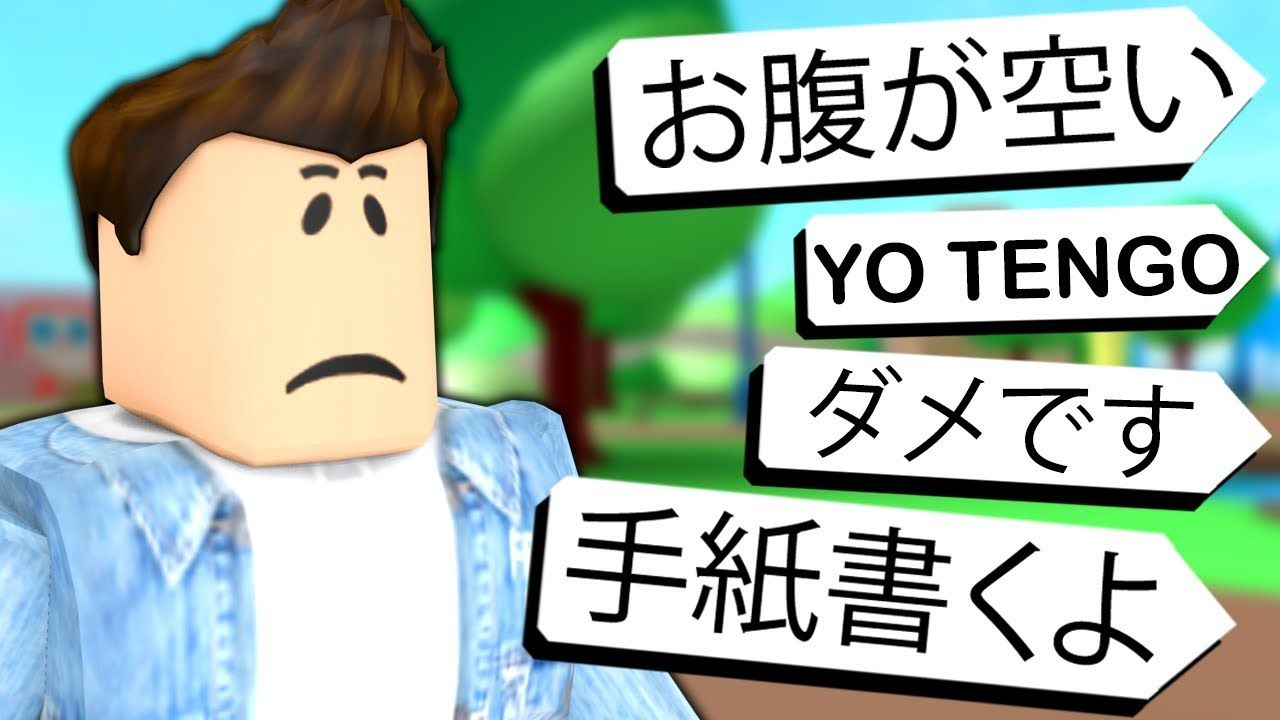 Nnkneecaps My First Video I Roblox Obbies 1 Twitch - Roblox But No One Knows English Youtube Roblox Roblox Memes