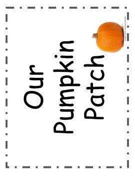 October Reading Homework: Pumpkin Patch Reading Incentive Bulletin Board #pumpkinpatchbulletinboard
