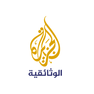 Al Jazeera Packages All Frequencies All Channels On Nilesat Es Hailsat Badr Tv Channel Bbc Channel Channel