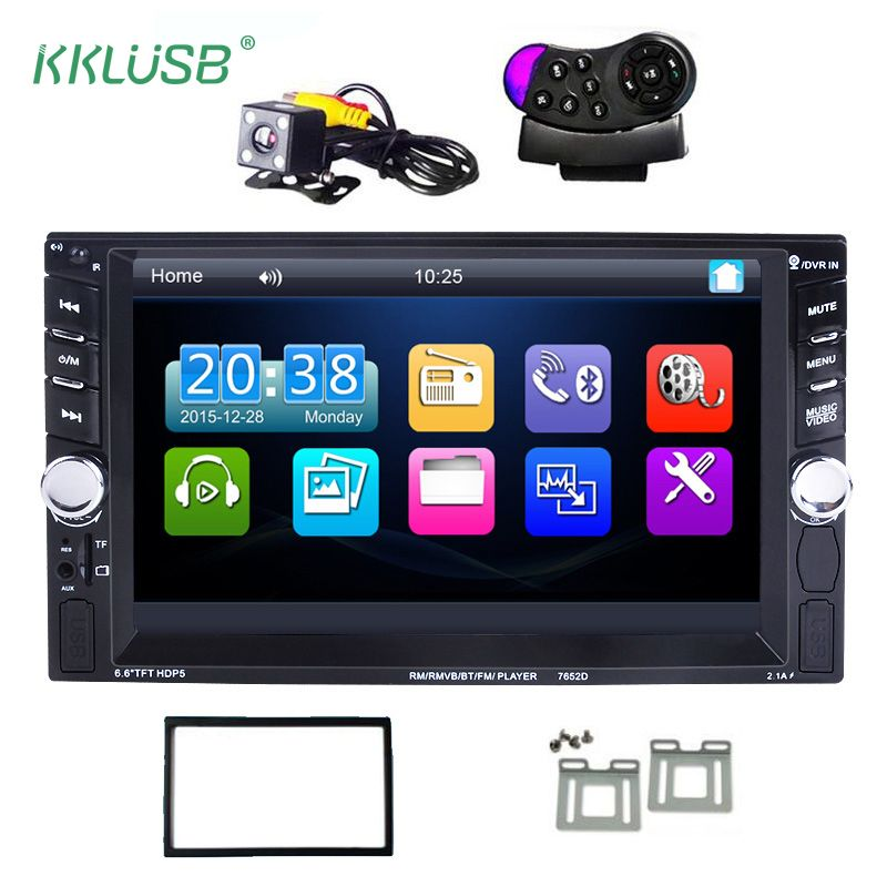 New 2 Din 6 6 Inch Lcd Touch Screen Autoradio Auto Radio Player