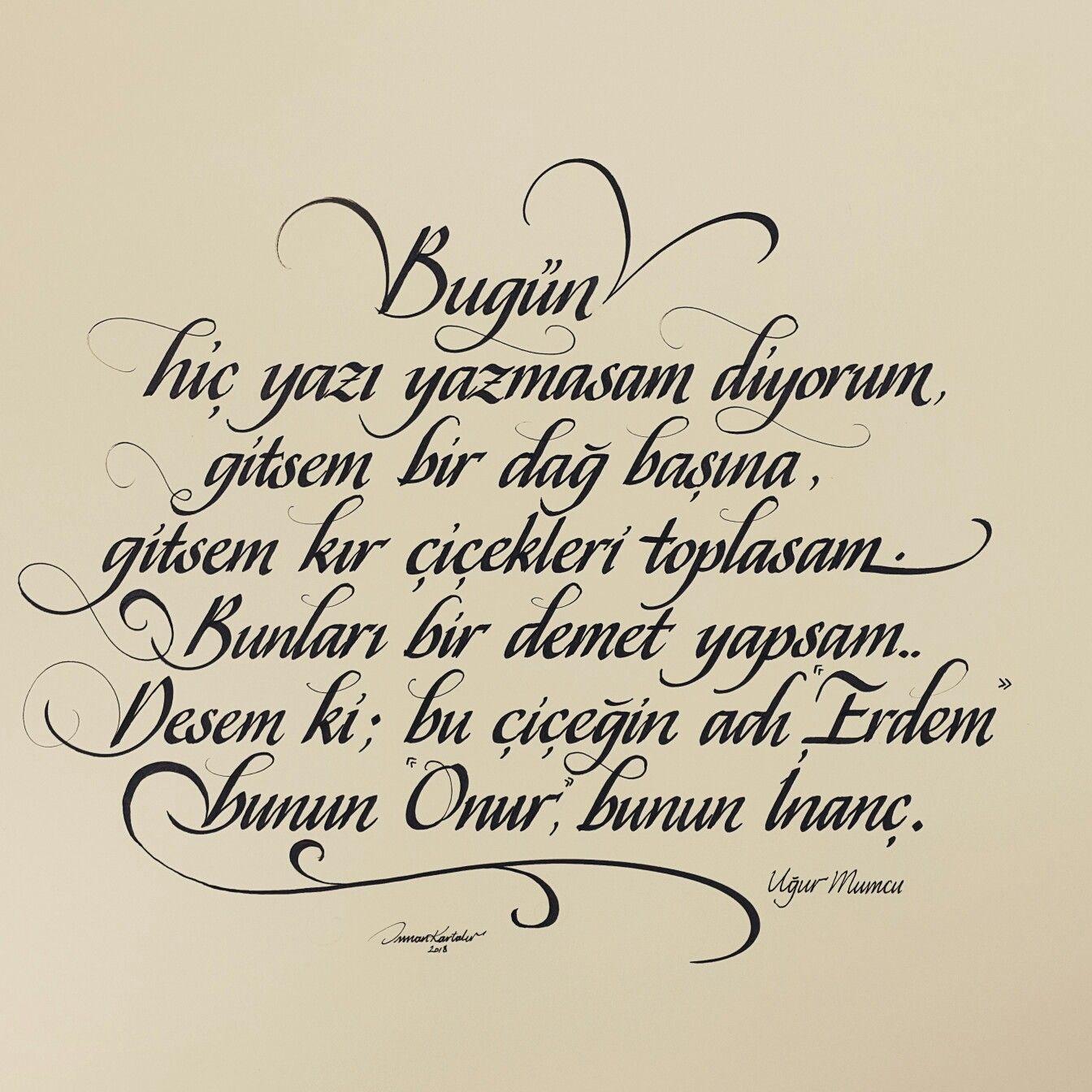 красивые стихи с красивым почерком важно, насколько