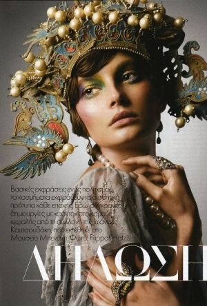 Fantasy rainbow goddess photo by Manos Vynichakis for Greek Vogue by marla