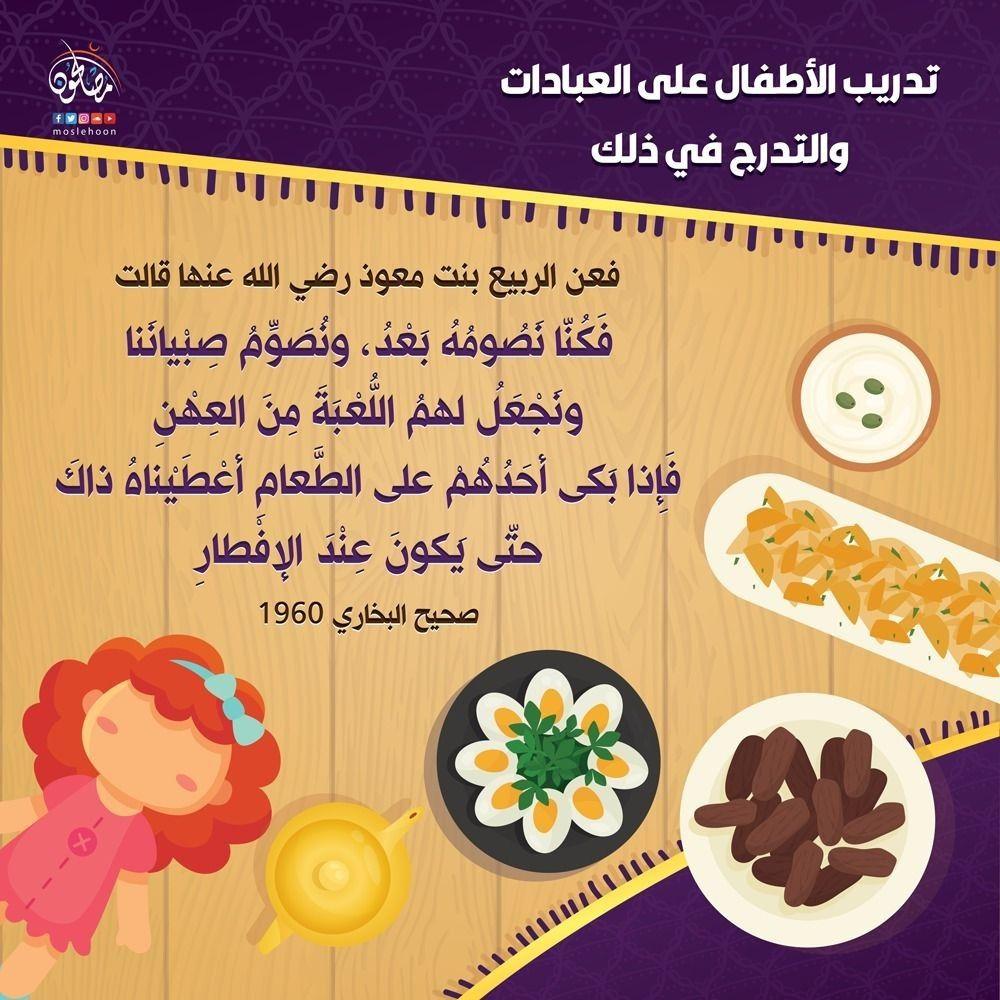 حكم الافطار للمريض في رمضان