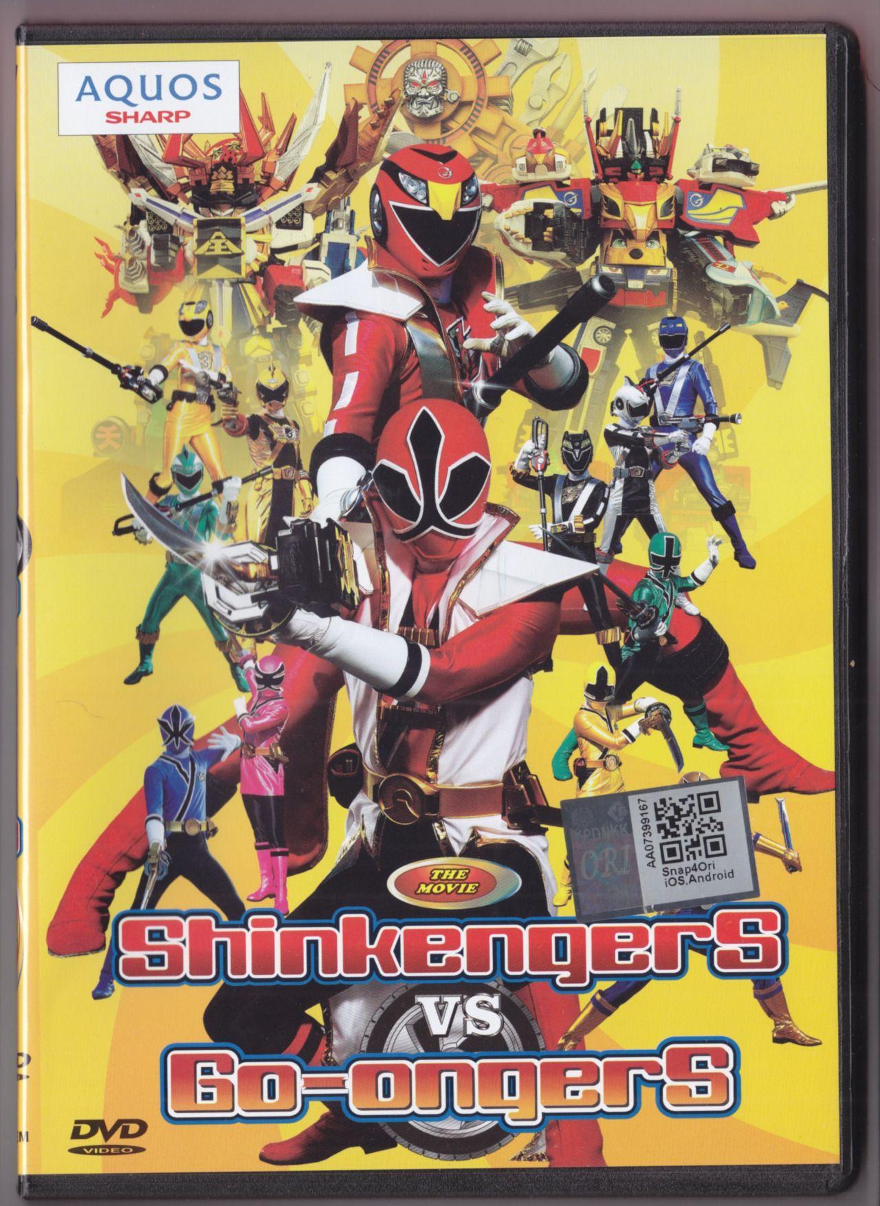 Geek B Roll Tokusatsu Review Samurai Sentai Shinkenger Vs Samurai Movies Vs Go